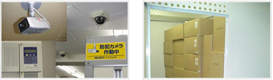 屋内型トランクルームのセキュリティや段ボールの画像