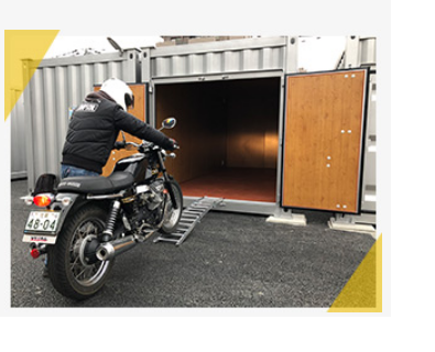 バイク専用ガレージの画像